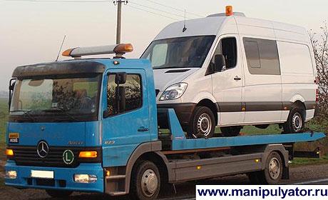 Перевозка грузовых автомобилей манипулятором в Москве