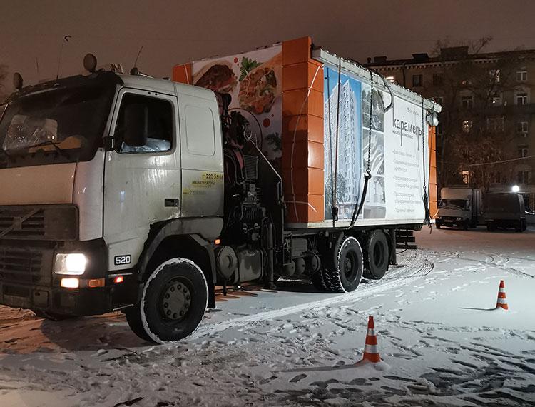 Аренда манипулятора для перевозки киосков в Москве и МО